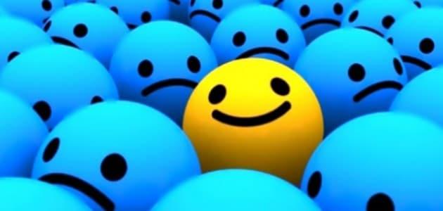 Positive attitude pic